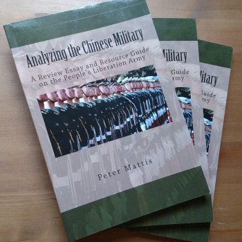 Analyzing the Chinese Military Book